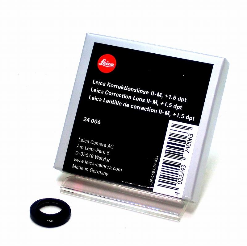視度補正レンズ MII +1.5 dpt LEICA(ライカ) (24006)