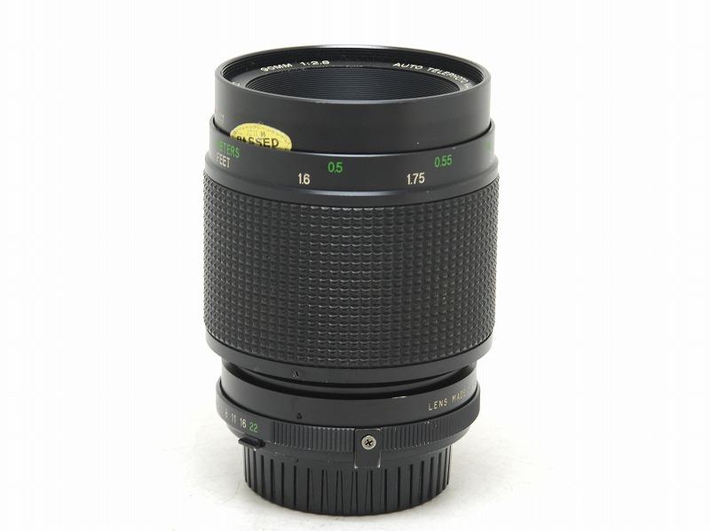【委託】Vivitar(ビビター) AUTO TELEPHOTO MACRO 90mm F2.8 (ミノルタMDマウント) (NI-3145)