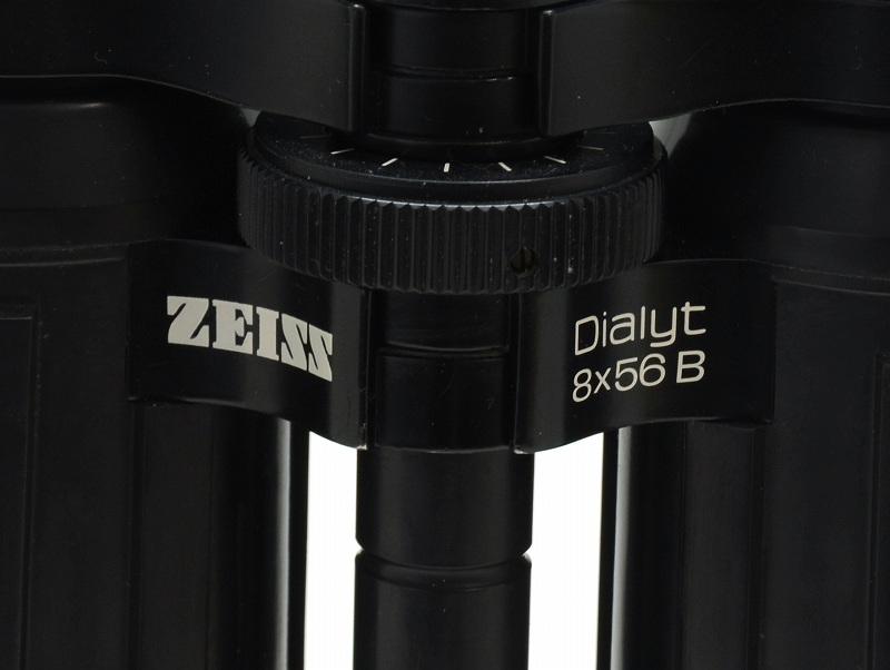 【委託】ZEISS(ツァイス) Dialyt 8x56B (NI-3251)