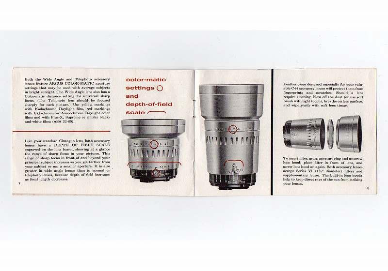 argus C・44 interchangeable lenses<br>アーガス C44用 交換レンズ小冊子 (TO-0505)<br>【DM便発送商品/送料当社負担】