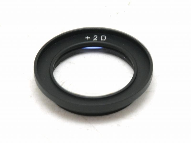 HASSELBLAD(ハッセルブラッド) プリズムファインダー用視度レンズ (+2D) 42429 (0NAC-2190)