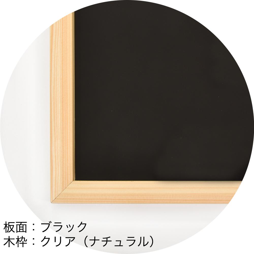 子供用黒板:黒BAN!BAN!(マーカーボード)