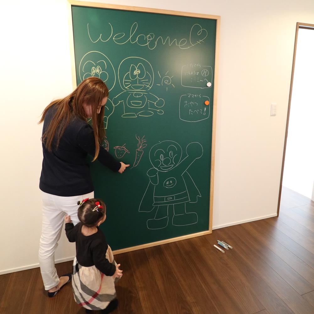 家庭用黒板「ファミリーボード」(パステルボード) 900×600mm