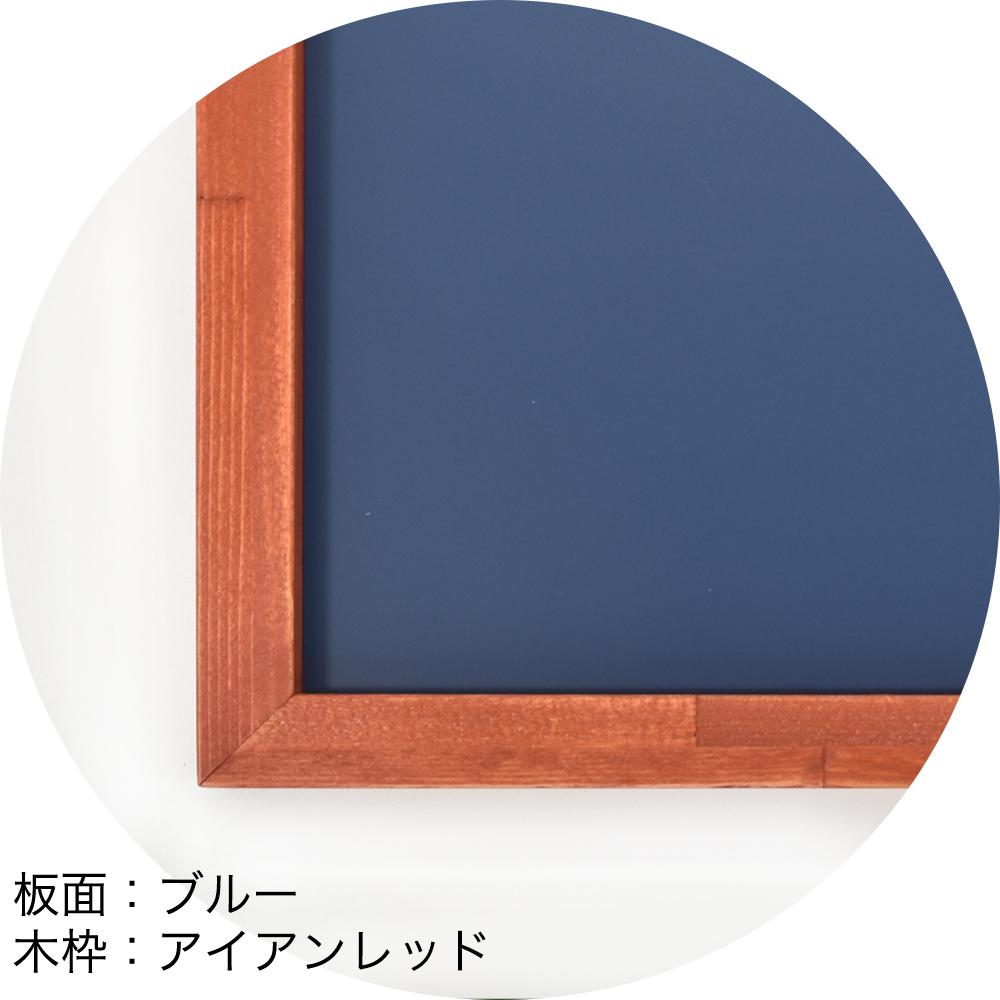 家庭用黒板「ファミリーボード」(チョークボード)2000×1200mm