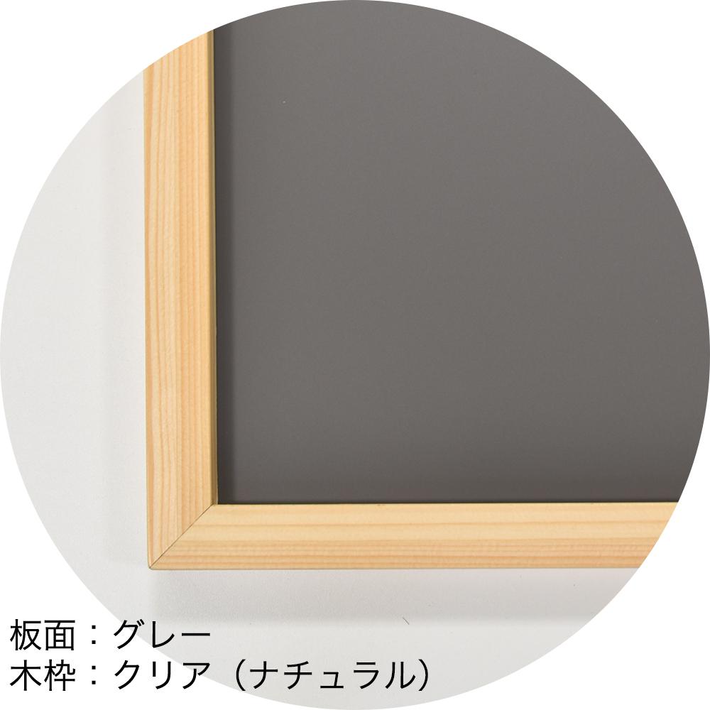 家庭用黒板「ファミリーボード」(チョークボード)1800×1200mm