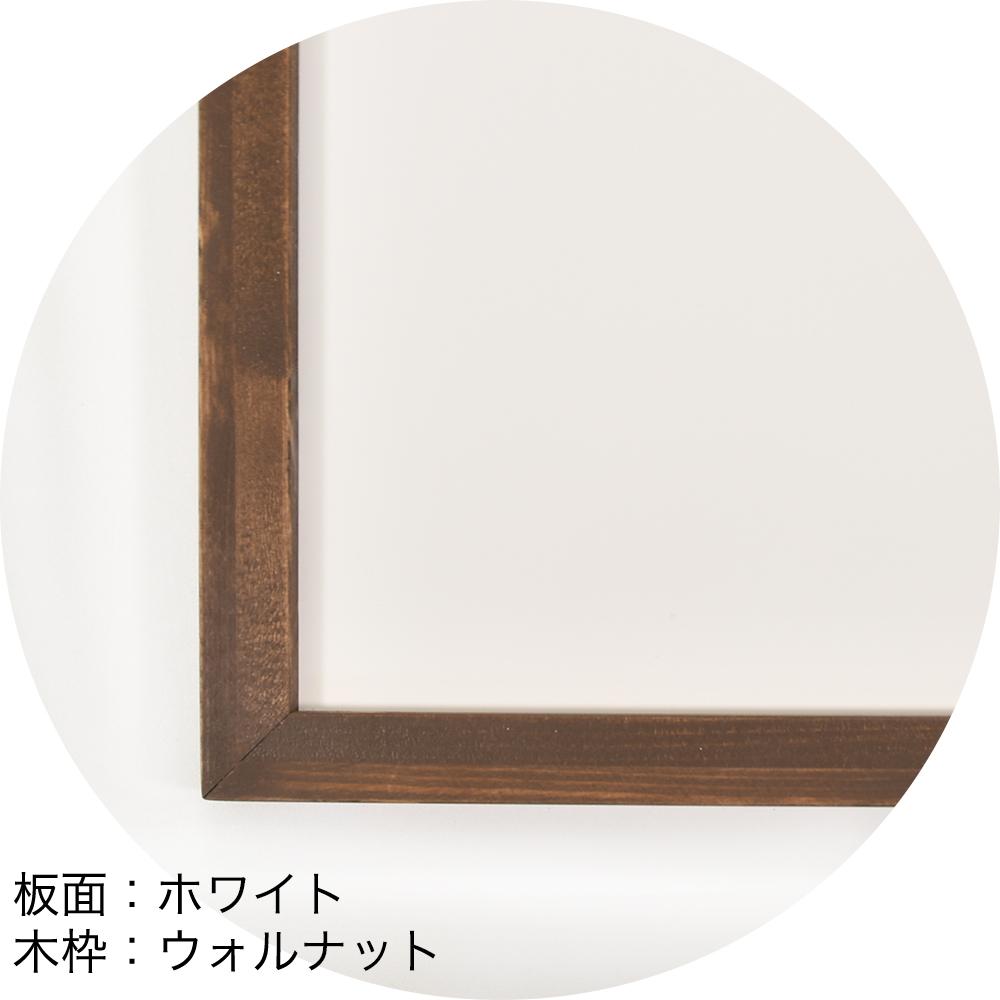 家庭用黒板「ファミリーボード」(マーカーボード)1800×900mm