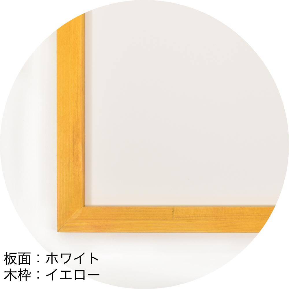 家庭用黒板「ファミリーボード」(マーカーボード)1800×1200mm
