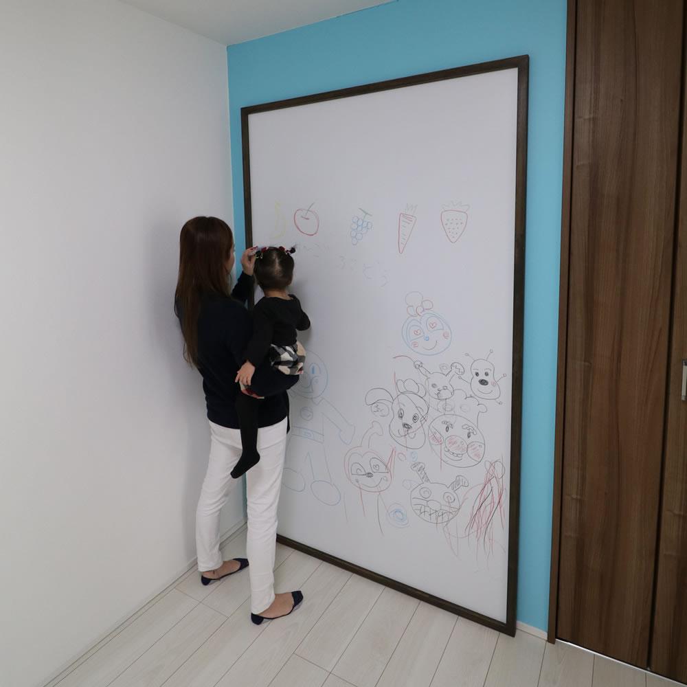 家庭用黒板「ファミリーボード」(パステルボード)1800×1200mm