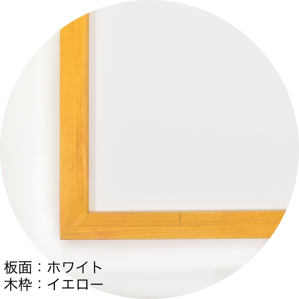 家庭用黒板「ファミリーボード」(パステルボード)2000×1200mm