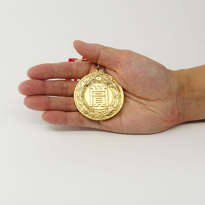 クラシックメダル