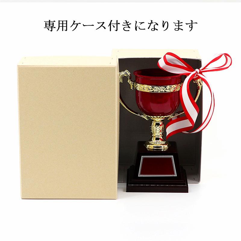 ゴールドボーダー レッド カップ(リボン付き)