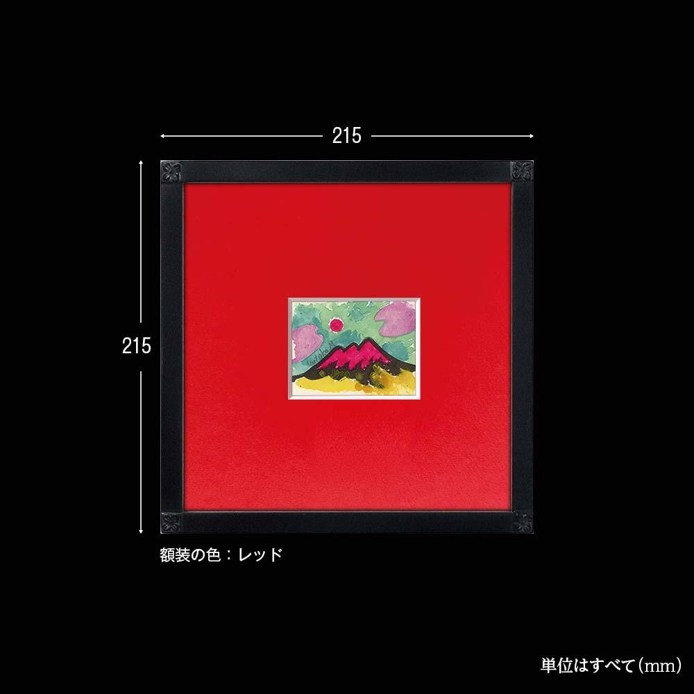 Mini額 S003