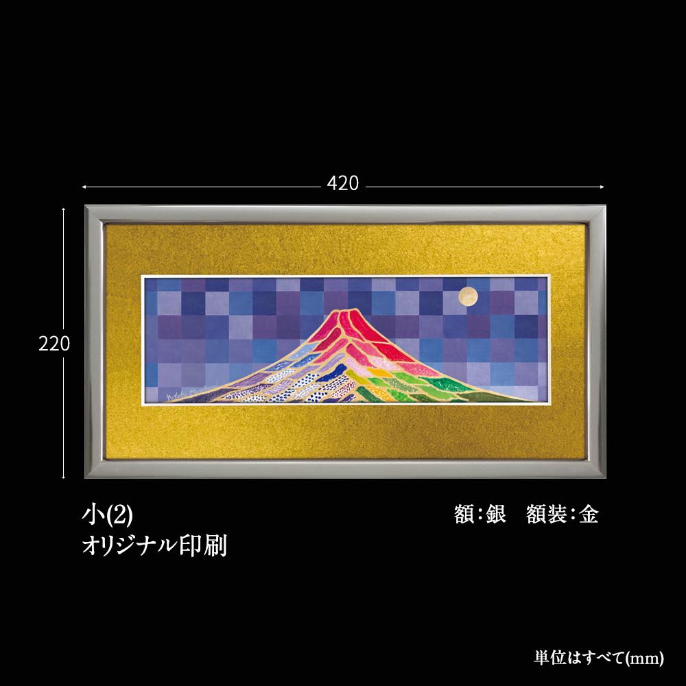 紫雲たなびく 赤光富士