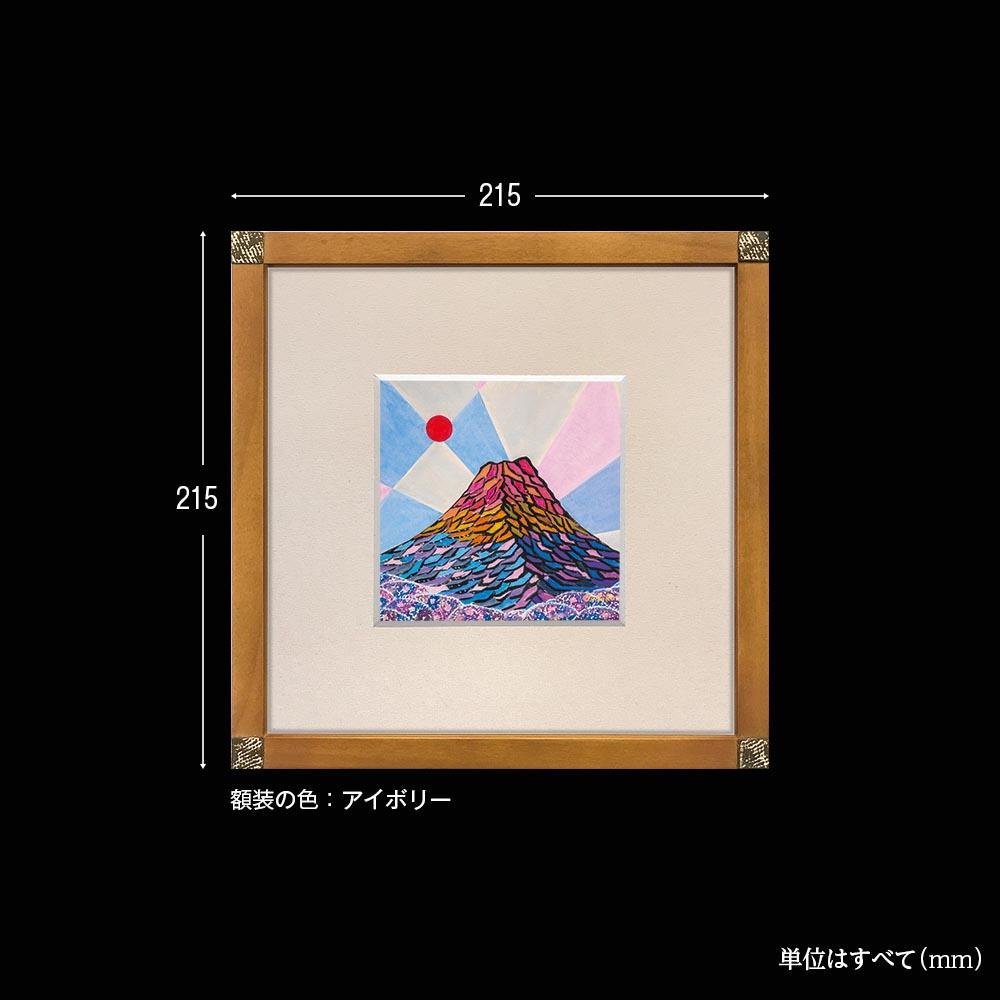 Mini額 S006