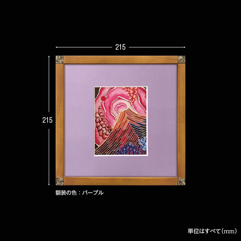 Mini額 S009