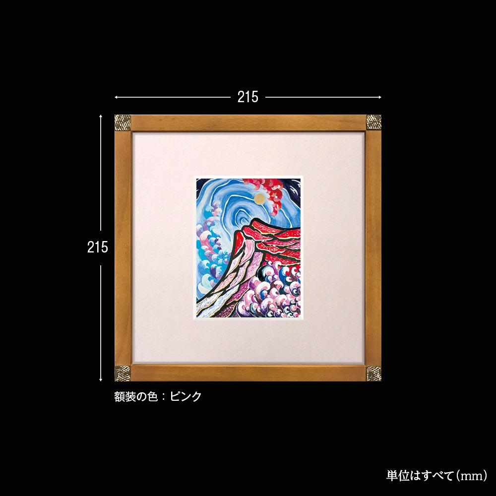 Mini額 S012