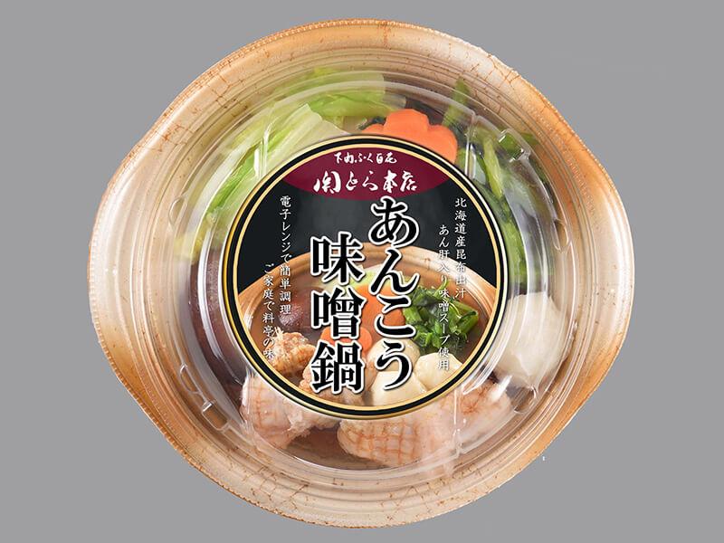 レンジで簡単 個食鍋 あんこう鍋