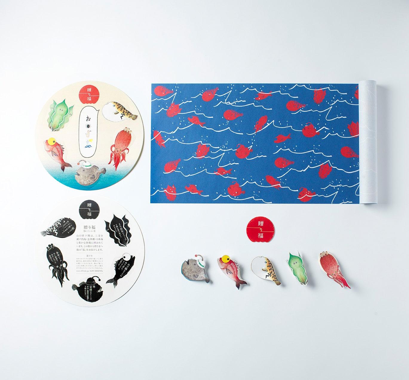 【贈り福】とらふぐ刺身2枚セット(30cmプラ皿×2枚)