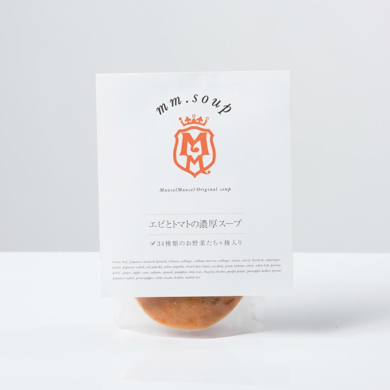 34種の野菜畑 スープ&ディップソースセット【送料込】
