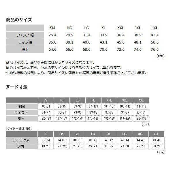 【メール便利用可】 アンダーアーマー UNDER ARMOUR コールドギア コンプレッション レギングス タイツ MCM1298 ロングタイツ