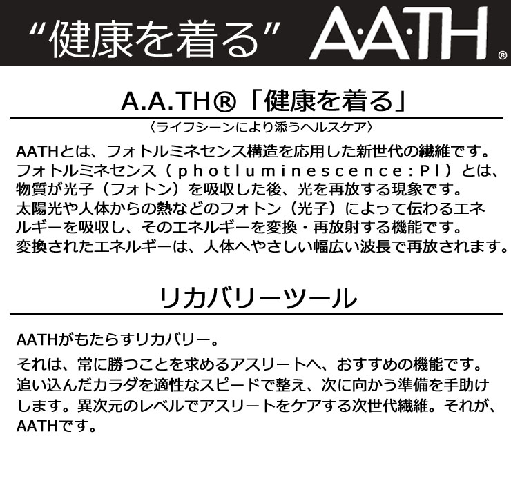 アース A.A.TH ウェストロール AAA90801 【クロスカントリースキー店舗】