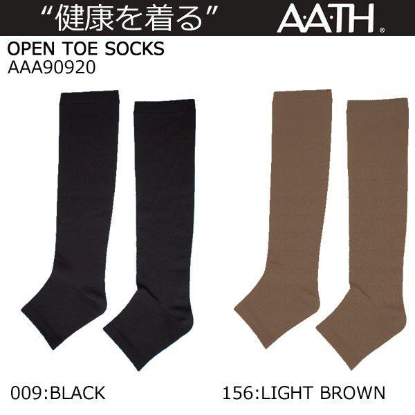 アース A.A.TH オープントゥハイソックス AAA90920 【クロスカントリースキー店舗】