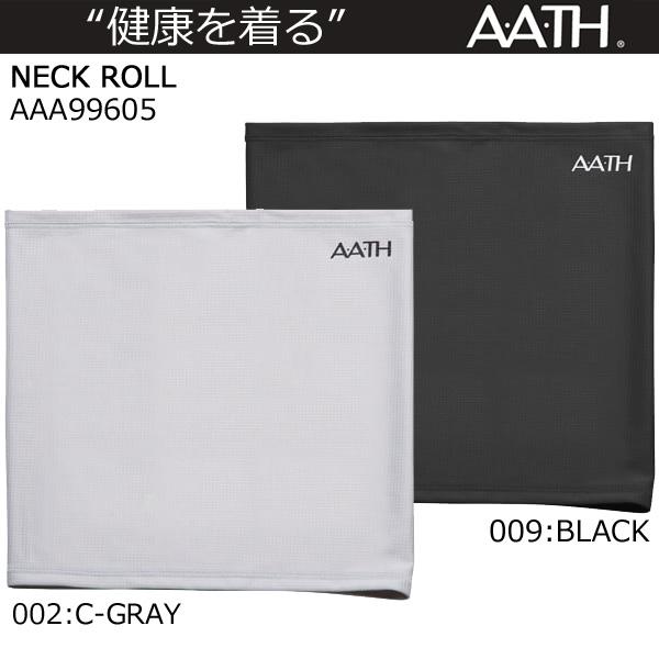 アース A.A.TH ネックロール AAA99605 【クロスカントリースキー店舗】