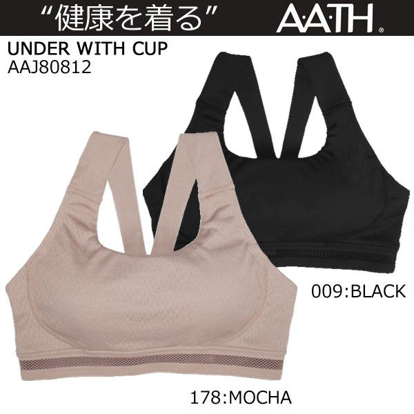 アース A.A.TH カップ付きアンダー AAJ80812 【クロスカントリースキー店舗】