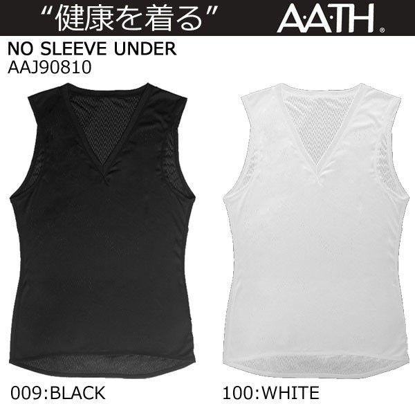 アース A.A.TH ノースリーブアンダー AAJ90810 【クロスカントリースキー店舗】
