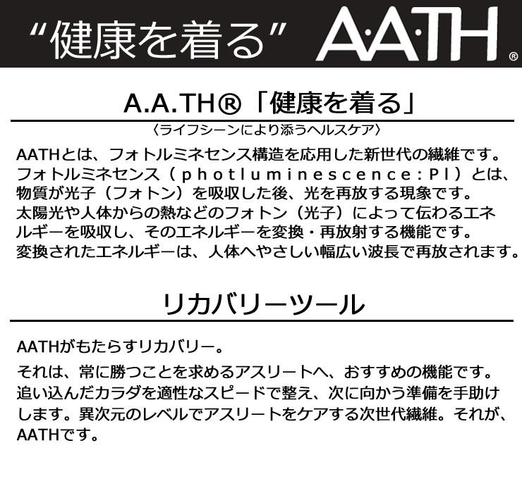 アース A.A.TH ショーツ AAP80821 【クロスカントリースキー店舗】