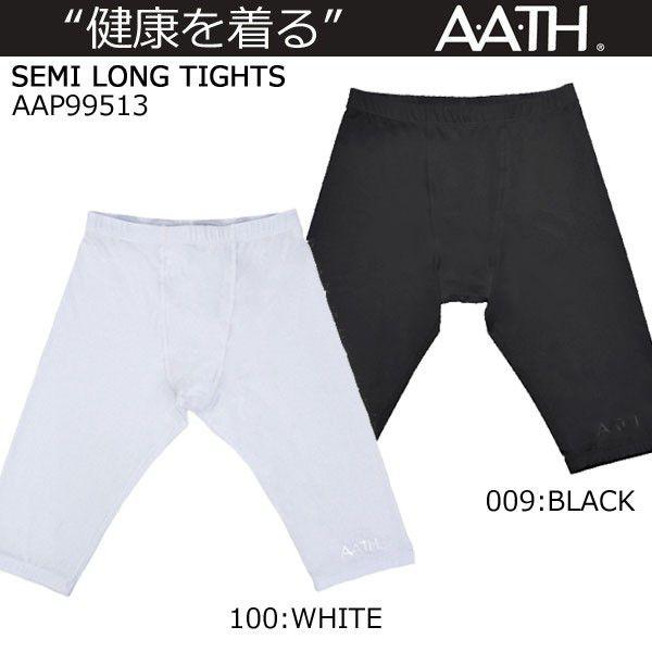 アース A.A.TH セミロングタイツ AAP99513 【クロスカントリースキー店舗】