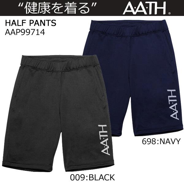 アース A.A.TH ハーフパンツ AAP99714 【クロスカントリースキー店舗】