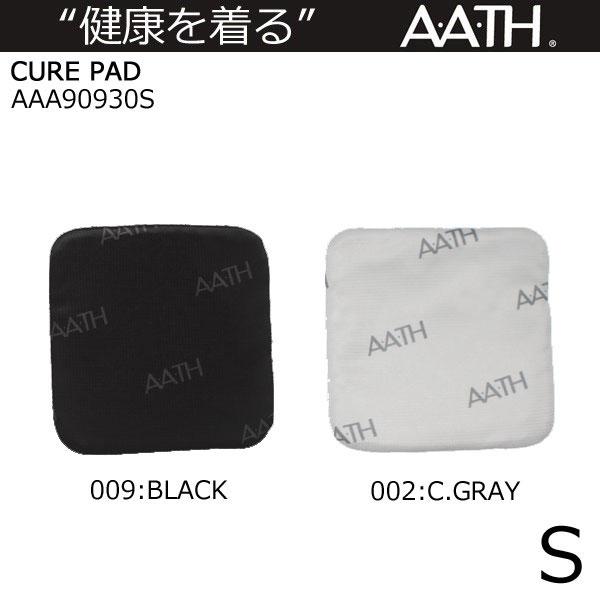 アース A.A.TH キュアパッドスクエア Sサイズ AAA90930S 18cm×18cm 【クロスカントリースキー店舗】