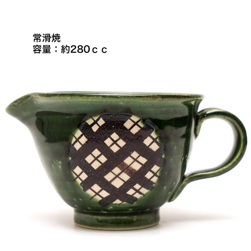 常滑焼 湯冷まし 佳窯織部鉄絵手付方口鉢