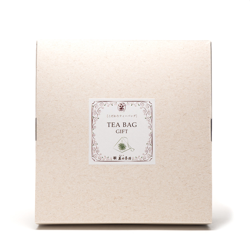 当店オリジナルティーバッグ(煎茶・ほうじ茶)のギフト