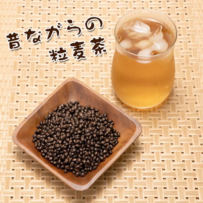 シルバー麦茶