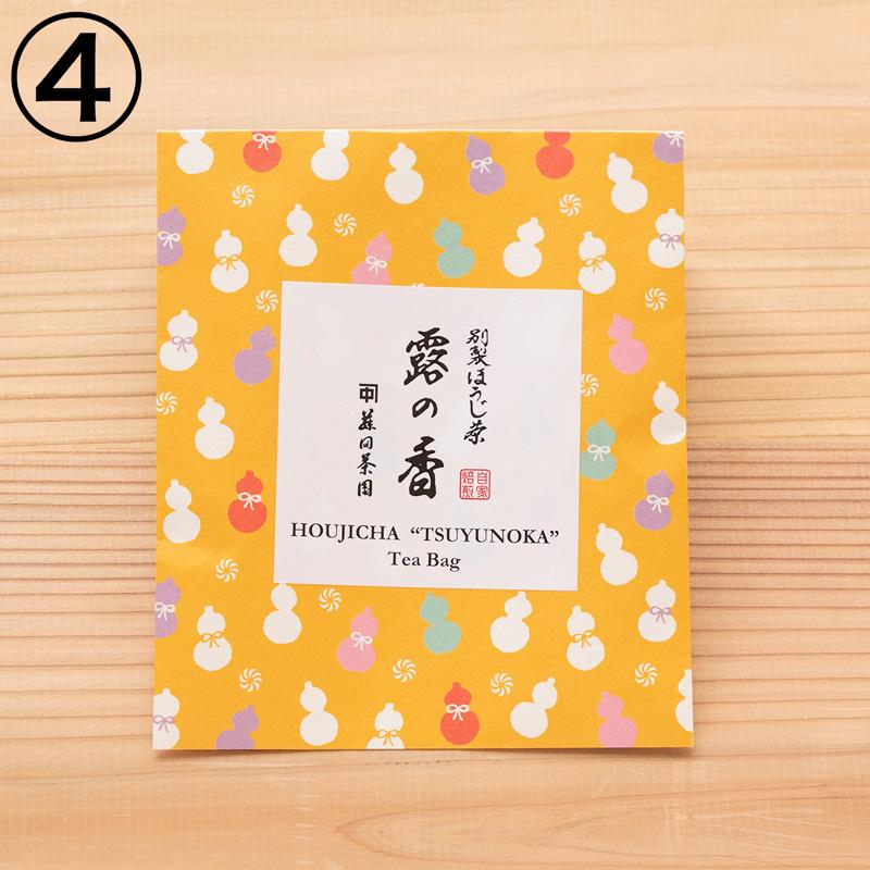 【ゆうパケット発送】プチギフト|個包装 ほうじ茶 露の香ティーバッグ 8個入り
