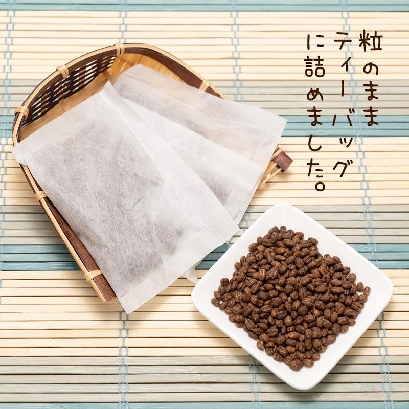 特製 デーリーゴールド麦茶 ティーバッグ