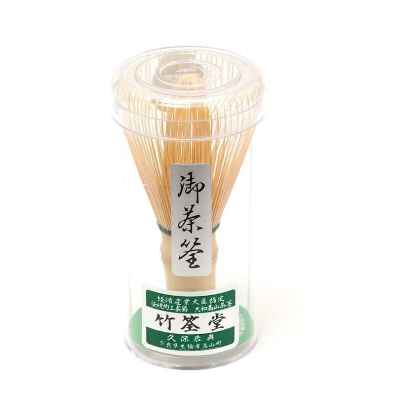 高山茶筅 常穂