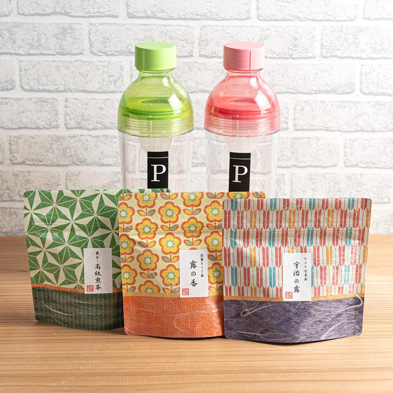 お中元|【限定色】フィルターインボトル パーソナルと3種のお茶ギフト