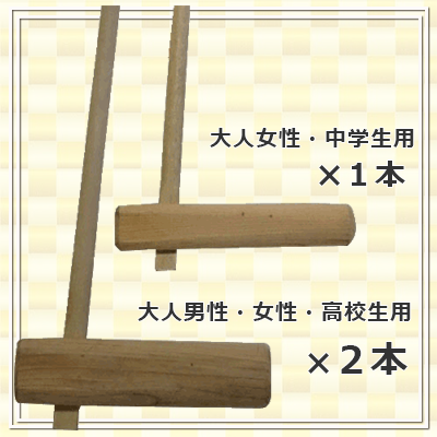 けやき臼と杵と3段せいろ レンタルセット