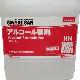 サラヤ アルコール製剤 アルペットHN 詰替え用 5L