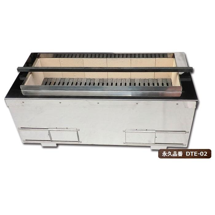 炭用 耐火レンガ式 焼物器 OGNシリーズ