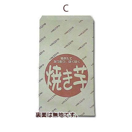 焼き芋販売用袋 各種 100枚入/2,000枚入