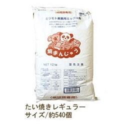 たい焼きミックス粉 大袋 12Kg