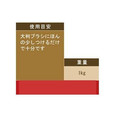 たい焼き(大判焼)専用油