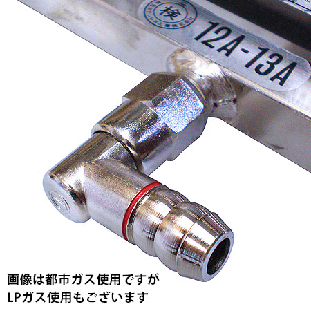 ガス式 強力焼物器  GA-55