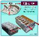 電気式 たい焼き機 1連 (6匹焼)