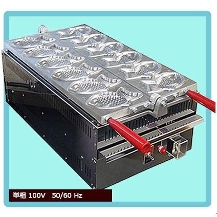 電気式 たい焼き機 2連 (12匹焼)