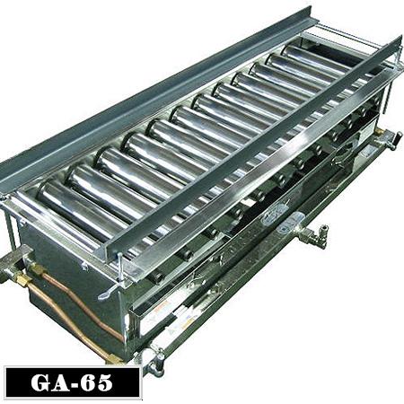 ガス式 強力焼物器  GA-65